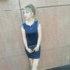 Ангелина С, 26, г.Крымск