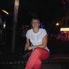 Елена, 37, г.Аркадак