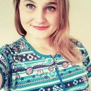 Ирина, 19, г.Архангельск