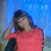 Наталья 32 года (Близнецы) Агинское