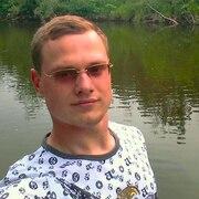 Дмитрий, 25, г.Красноуральск