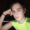 Sergey, 20, Satka