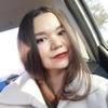 Helen, 25, г.Самара