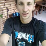 Максим, 28, г.Антрацит