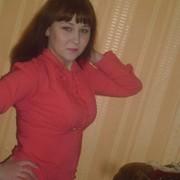 Надежда 29 лет (Скорпион) Канск