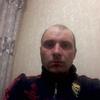 Валерий, 39, г.Новокузнецк
