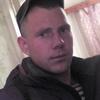 Игор, 25, г.Дальнегорск