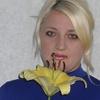 Елена, 39, г.Корсаков