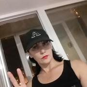 Алена 20 Уфа
