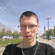 Равиль 23 Хабаровск