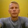 Aleksandr Zankowich, 41, г.Береза