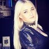 Дарья, 29, г.Тула