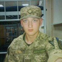 Ігор, 26 лет, Дева, Киев