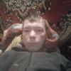 Иван, 16, г.Ростов-на-Дону