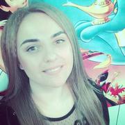 Анна, 24, г.Ессентуки