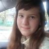 Настя, 16, г.Днепр