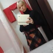 Nataly из Магадана желает познакомиться с тобой