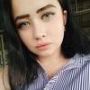 Карина, 16, г.Херсон
