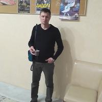 Александр, 48 лет, Телец, Брянск