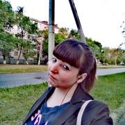 Наталья, 25, г.Отрадный
