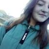 Анастасия Черткова, 18, г.Бирюсинск