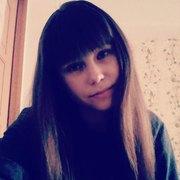 Олеся, 18, г.Тамбов
