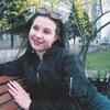 Маргарита, 20, г.Запорожье