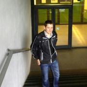 Юрий 26 лет (Козерог) на сайте знакомств Бобринца