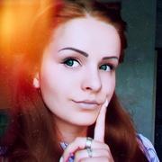 Аксинья, 21, г.Тюмень