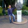 Алекс, 30, г.Рыбинск