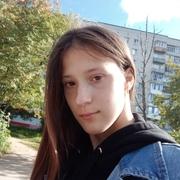 Екатерина, 18, г.Кстово