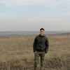 Вася, 28, г.Самара