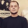 илья, 23, г.Ярославль