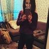 Лиза Петрушина, 23, г.Павлодар