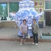 Марина, 61, г.Екатеринбург