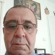 Aref 58 Нетания