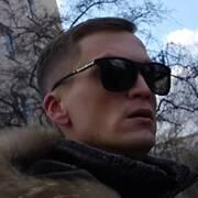 Константин Климов 37 Екатеринбург