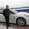Евгений, 31, г.Атамановка