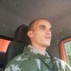 Dmitriy, 34, Shatura