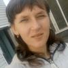 Юлия, 24, г.Ясиноватая