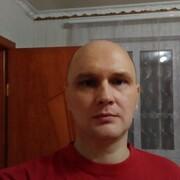 Максим 36 Чебоксары
