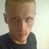 Евгений, 31, г.Копейск