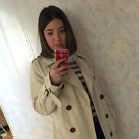 Дина, 25 лет, Овен, Тольятти