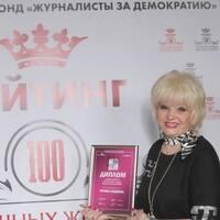 Людмила, 22 года, Стрелец, Измаил