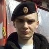 Rostislav, 24, Olga