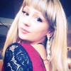Svetlana, 32, Druzhkovka