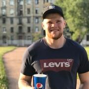 Василий 90 Санкт-Петербург