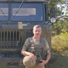 Сергій, 49, г.Киев