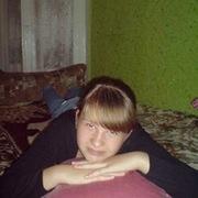 Юлия, 28, г.Кашира