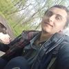 Максим, 22, г.Новомосковск